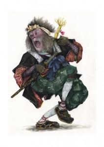 Samurai Monkey